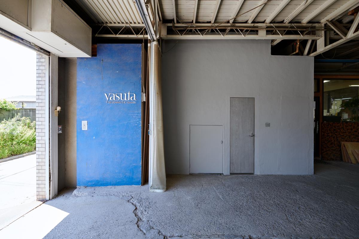 yasuta-bathroom-1