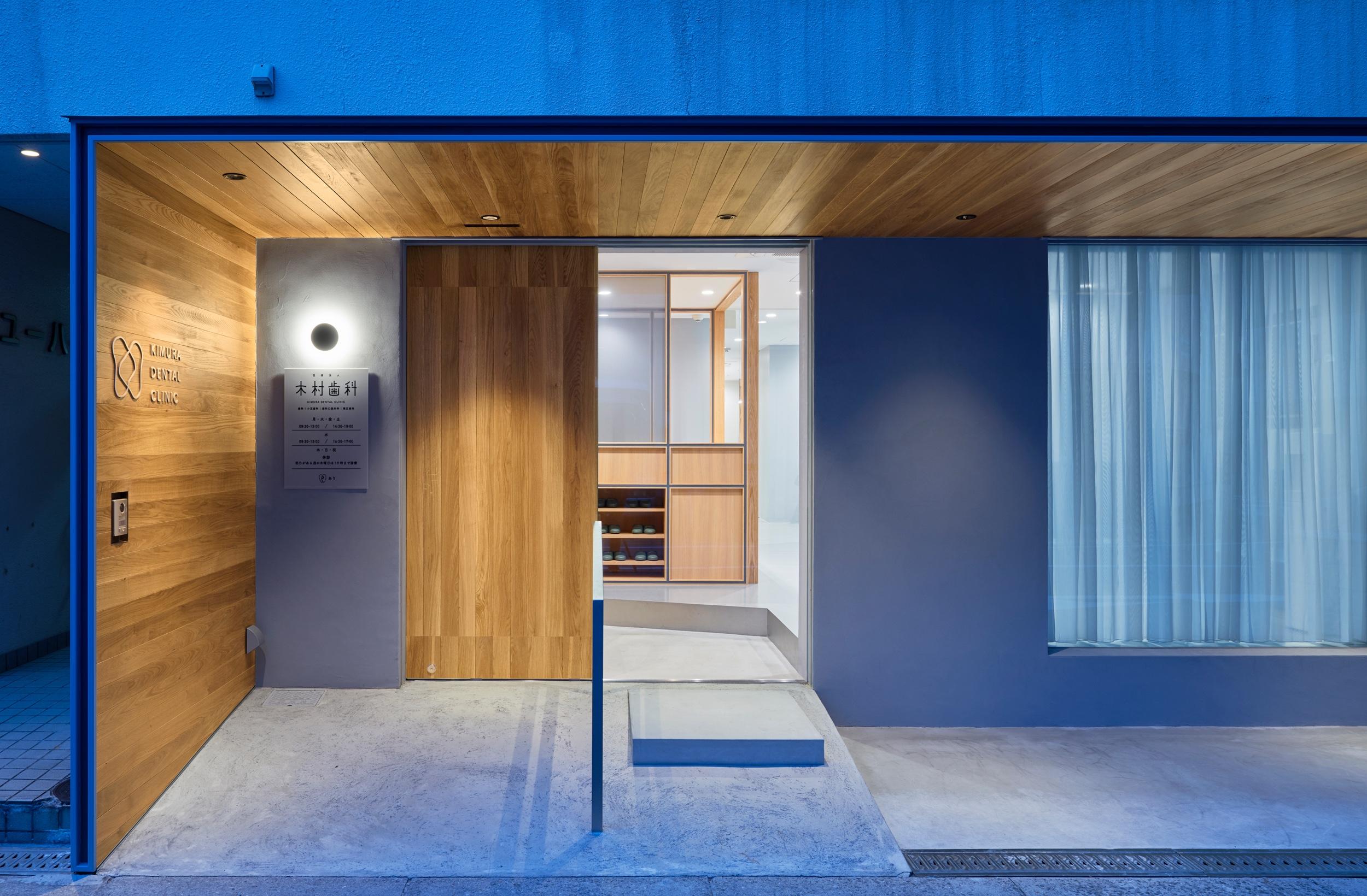 Kimura Dental Clinic 06s ©Takeshi Asano 2019