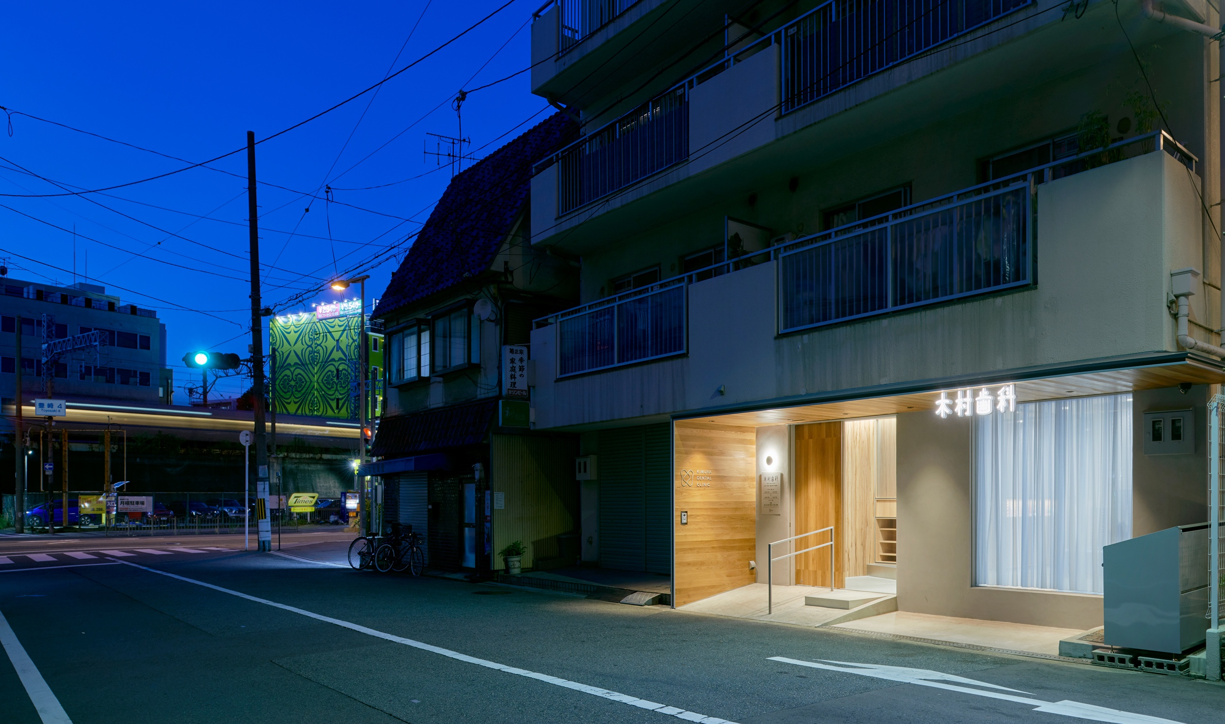Kimura Dental Clinic 08s ©Takeshi Asano 2019