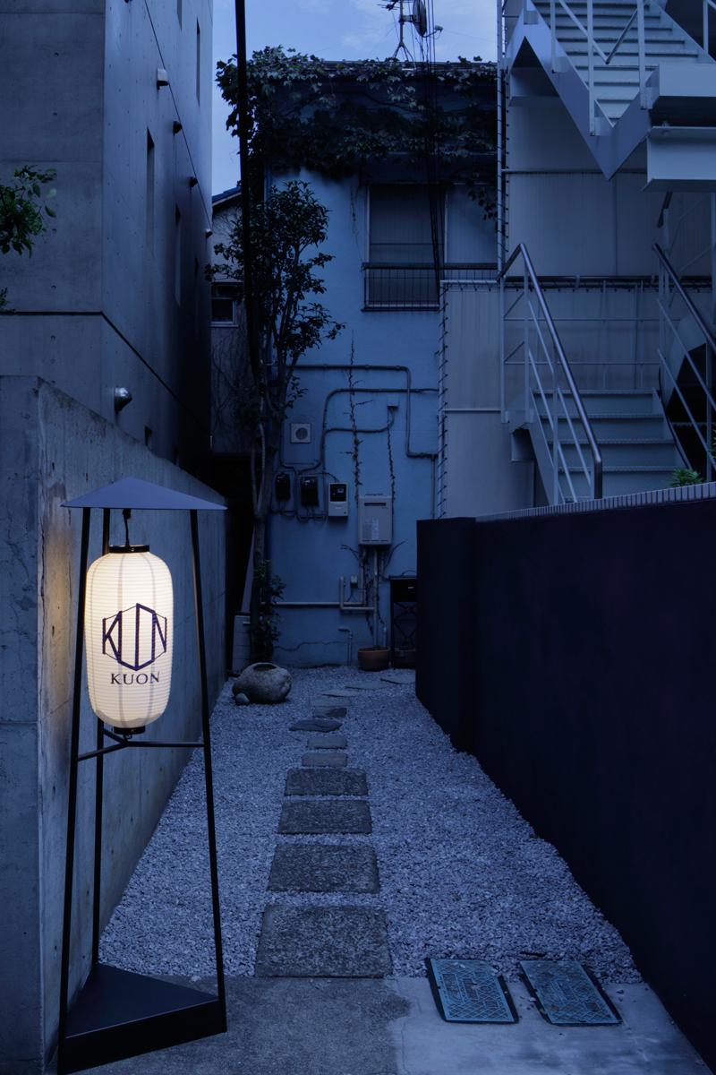 kuon_001